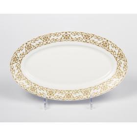 J.Seignolles Блюдо для закусок, Alhambra, золотой, 26 см.   Rustirka.RU - Интернет-магазин надежной бытовой техники в Москве