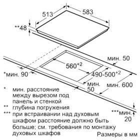 Стеклокерамическая варочная панель Neff T16BD76N0 | Rustirka.RU - Интернет-магазин надежной бытовой техники в Москве