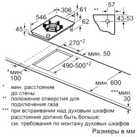 Газовая варочная панель  Neff N23TA19N0 | Rustirka.RU - Интернет-магазин надежной бытовой техники в Москве