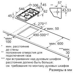 Газовая варочная панель Neff N23TA29N0 | Rustirka.RU - Интернет-магазин надежной бытовой техники в Москве