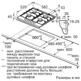 Газовая варочная панель Neff T26DA59N0 | Rustirka.RU - Интернет-магазин надежной бытовой техники в Москве