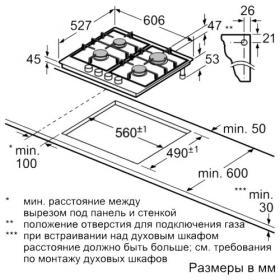 Газовая варочная панель Neff T26TA49N0R | Rustirka.RU - Интернет-магазин надежной бытовой техники в Москве