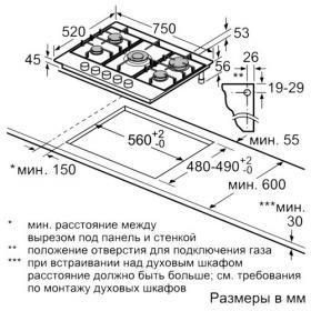 Газовая варочная панель Neff T27DA69N0 | Rustirka.RU - Интернет-магазин надежной бытовой техники в Москве