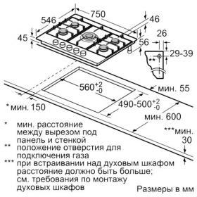 Газовая варочная панель Neff T27TA69N0 | Rustirka.RU - Интернет-магазин надежной бытовой техники в Москве