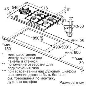 Газовая варочная панель Neff T29TA79N0 | Rustirka.RU - Интернет-магазин надежной бытовой техники в Москве