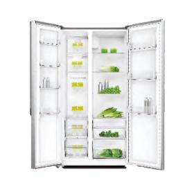 Холодильник SHIVAKI SBS-530DNFW | Rustirka.RU - Интернет-магазин надежной бытовой техники в Москве