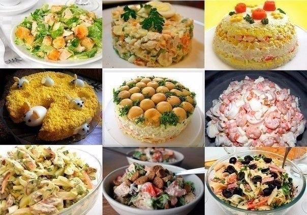 Рецепт салатов вкусных в домашних условиях